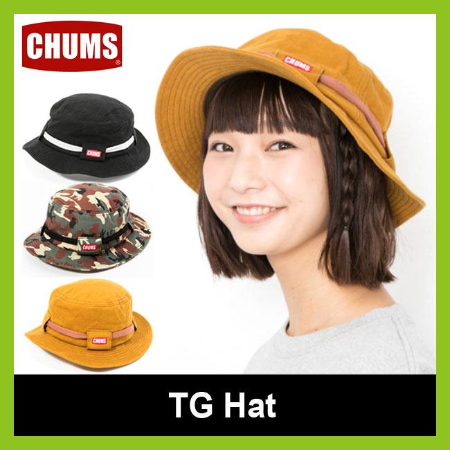 【20%OFF】チャムス TGハット CHUMS TGhat 【送料無料】 帽子 メンズ レディース <2017FW>