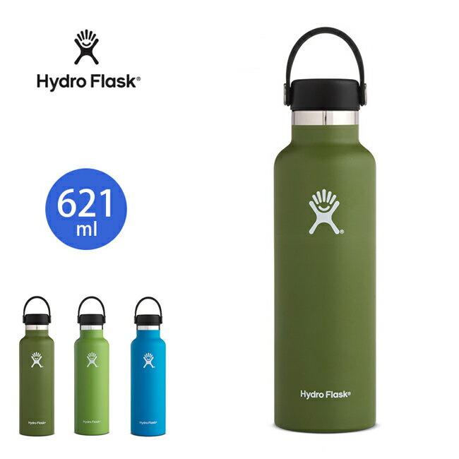 ハイドロフラスク 21oz スタンダードマウス HydroFlask 21 oz Standard Mouth 5089014 水筒 ボトル ハイドレーション 保冷 保温