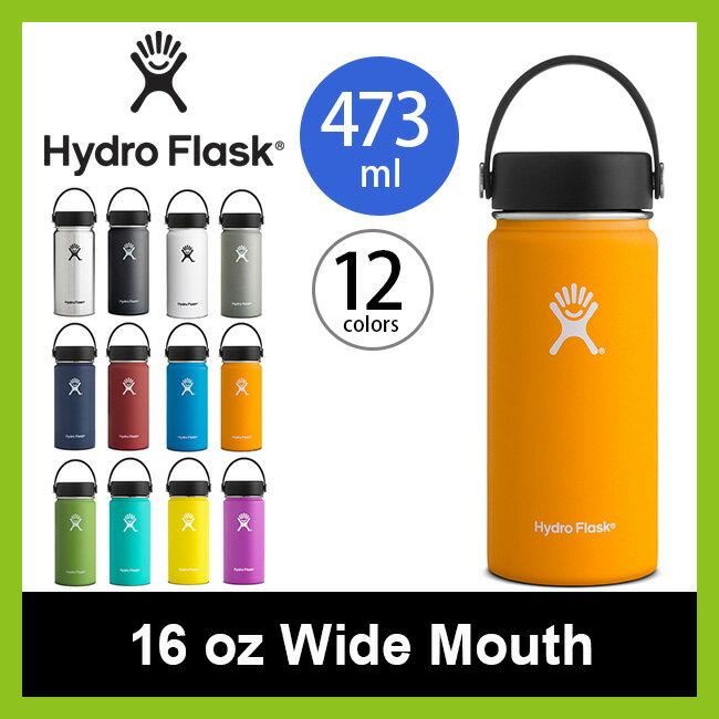 ハイドロフラスク 16oz ワイドマウス HydroFlask 16 oz Wide Mouth 5089022 水筒 ボトル ハイドレーション 保冷 保温 17FW