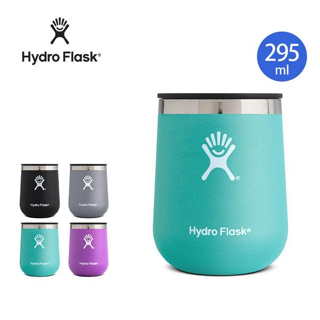 ハイドロフラスク 10oz ワインタンブラー HydroFlask 10 oz Wine Tumbler 5089050 タンブラー カップ コップ ステンレスカップ 17FW