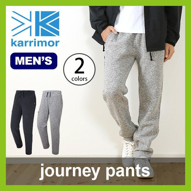 カリマー ジャーニー パンツ メンズ karrimor journey pants メンズ 【送料無料】 ボトムス パンツ フリースパンツ ロングパンツ <2017FW>