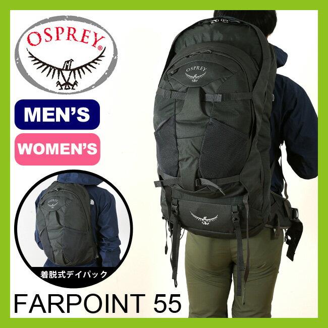 オスプレー ファーポイント55 OSPREY FARPOINT 55 【送料無料】メンズ レディース ユニセックス 男性用 女性用 リュック バックパック ザック 旅行 トラベル トレッキング デイパック <2017FW>