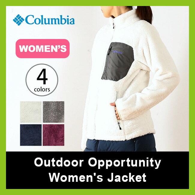 【20%OFF】コロンビア アウトドアオポチュニティー【ウィメンズ】ジャケット Columbia Outdoor Opportunity Women's Jacket レディース 【送料無料】トップス スリース アウター <2017FW>
