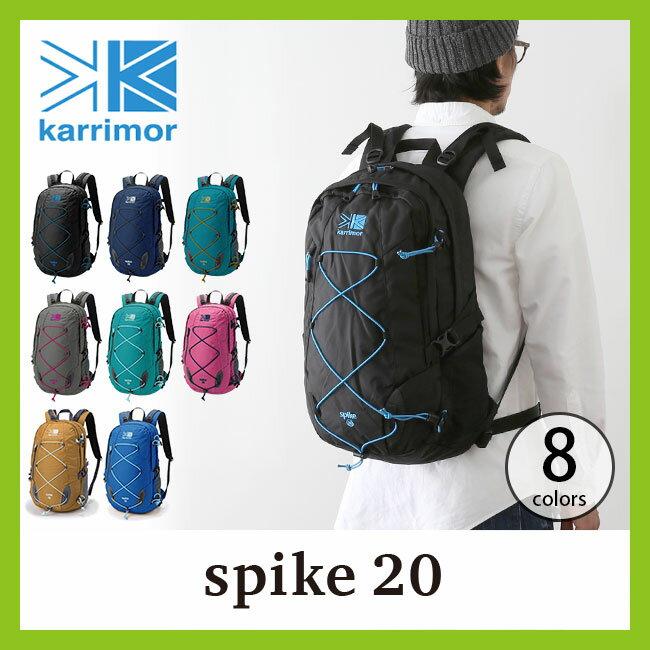 カリマー スパイク 20 karrimor spike 20 【送料無料】 リュック バックパック ザック デイパック リュックサック 20L <2017FW>