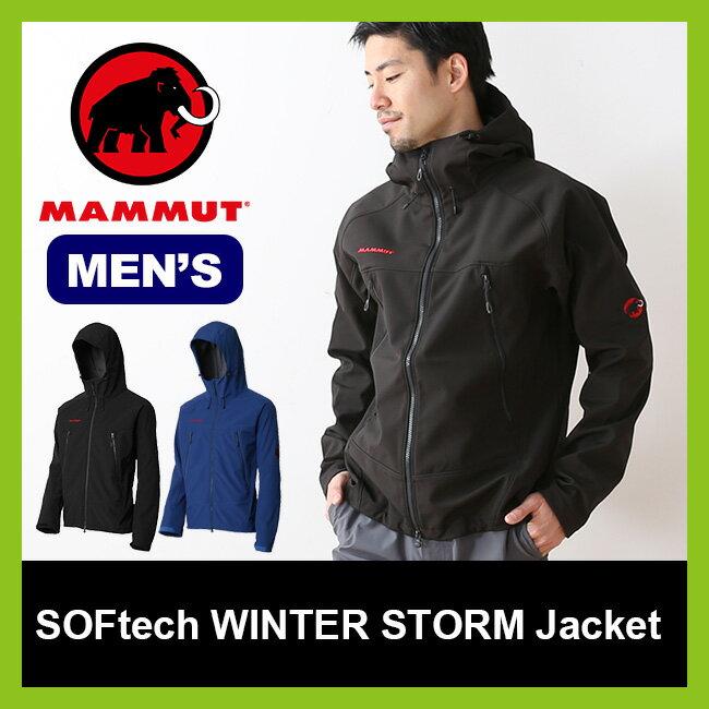 【25%OFF】マムート ソフテック ウィンターストームジャケット MAMMUT SOFtech WINTER STORM Jacket メンズ 【送料無料】 フリース ジャケット <2017FW>
