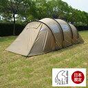 ノルディスク レイサ6 ジャパン ベージュ NORDISK Reisa6 Japan Beige テント キャンプ 6人用 日本限定カラー レイサ6…