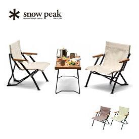 スノーピーク ローチェアショート snow peak Low Chair Short イス 家具 アウトドア キャンプ バーベキュー LV-093 【正規品】