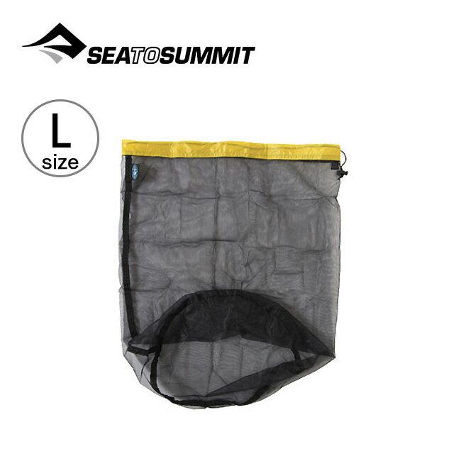 シートゥサミット ウルトラメッシュスタッフサック L SEA TO SUMMIT Ultra-Mesh Stuff Sack L バッグ スタッフサック ドラムバッグ ショルダーバッグ <2018 春夏>