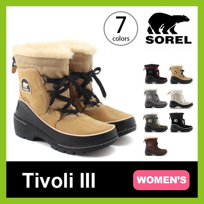 【20%OFF】ソレル ティボリ3【ウィメンズ】 SOREL Tivoli III レディース 【送料無料】 靴 ブーツ スノーブーツ ショートブーツ ショート ウィンターブーツ フリース おしゃれ 雨 <2017FW>
