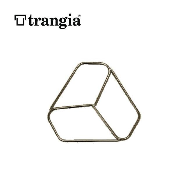 トランギア ストームクッカー パンスタンド trangia Pan Stand 【TR-612527】 調理器具 クッカー <2018 春夏>