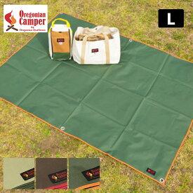 オレゴニアンキャンパー WPグラウンドシートL Oregonian Camper レジャーシート 敷物 アウトドア キャンプ マット OCA 501<2019 春夏>