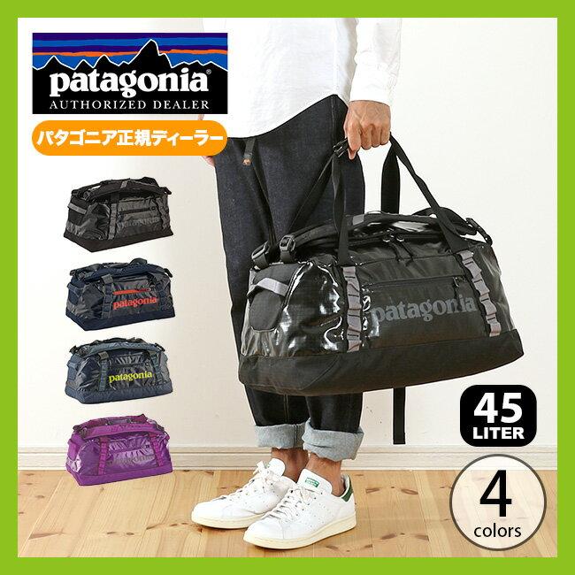 パタゴニア ブラックホールダッフル 45L patagonia Black Hole® Duffel Bag 45L バッグ リュック ショルダー ダッフル #49337 <2018 春夏>