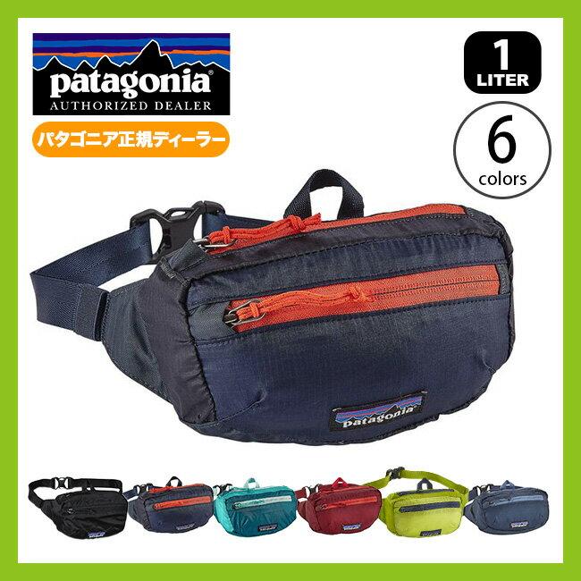 パタゴニア LW トラベル【ミニ】ヒップパッグ patagonia Lightweight Travel Mini Hip Pack 1L バッグ ウエストバッグ ヒップバッグ #49446 <2018 春夏>
