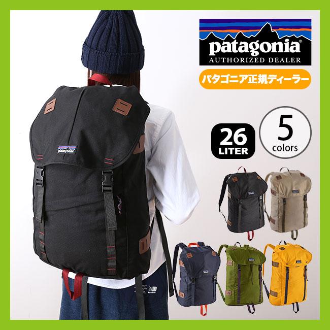 [10月限定] パタゴニア アーバーパック 26L patagonia Arbor Backpack 26L バック リュック ザック #47956 <2018 春夏>