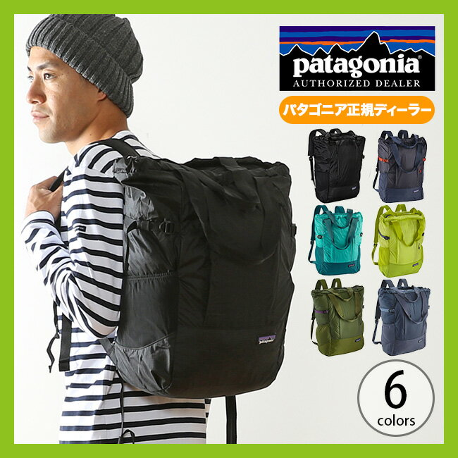 パタゴニア LW トラベルトートパック patagonia Lightweight Travel Tote Pack 22L バッグ トートバッグ サブバッグ 旅行 トラベル #48808 <2018 春夏>