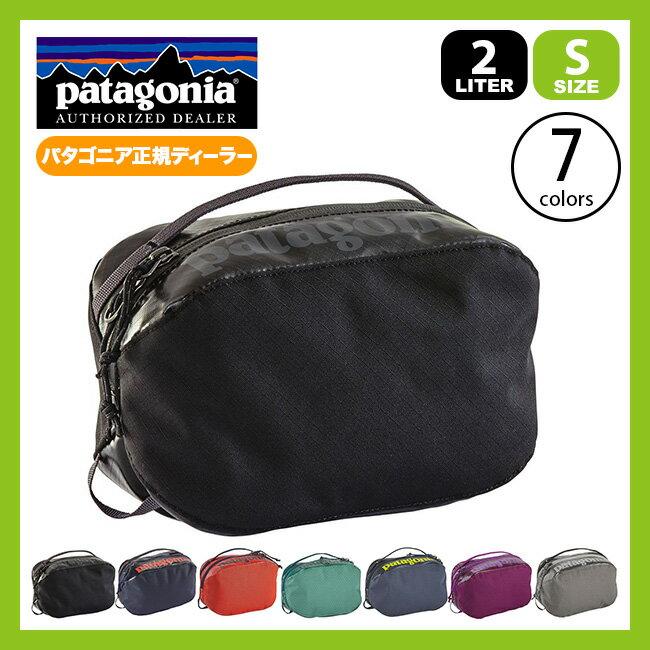 パタゴニア ブラックホール キューブ 2L【Sサイズ】 patagonia Black Hole® Cube 2L Small ポーチ ケース 小物入れ 旅行 トラベル #49360 <2018 春夏>