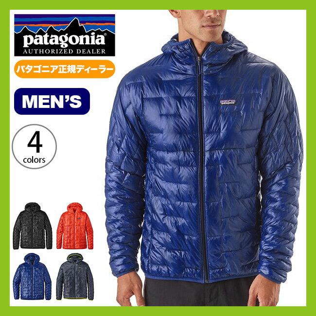 パタゴニア メンズ マイクロパフフーディ patagonia Micro Puff Hoody ジャケット アウター フーディ <2018 春夏>