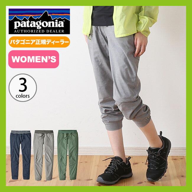 パタゴニア 【ウィメンズ】ハンピロックパンツ patagonia W's Hampi Rock Pants レディース パンツ ズボン ロングパンツ クライミングパンツ <2018 春夏>