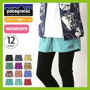 パタゴニア 【ウィメンズ】バギーズショーツ patagonia W's Baggies Shorts パンツ ショートパンツ ボトムス 短パン ハーフパ・・・