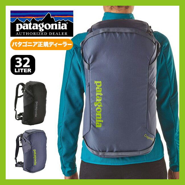 パタゴニア クラッグスミス 32L patagonia Cragsmith Pack 32L リュック ザック バックパック クライミング アウトドア #48056 <2018 春夏>