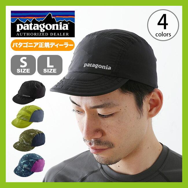 パタゴニア エアディニキャップ patagonia Airdini Cap 帽子 キャップ ランナー トレラン アウトドア #22281 <2018 春夏>