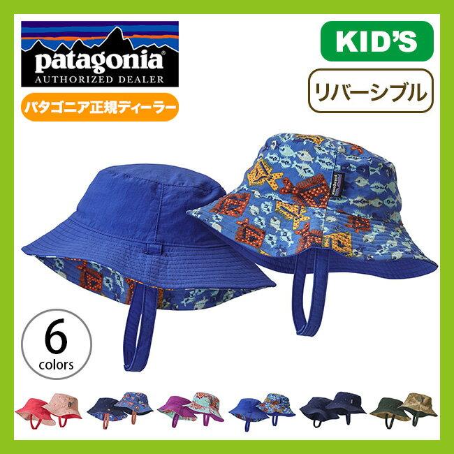パタゴニア ベビー サンバケットハット patagonia Baby Sun Bucket Hat キッズ 幼児 子ども 帽子 ハット 日よけ帽子 <2018 春夏>