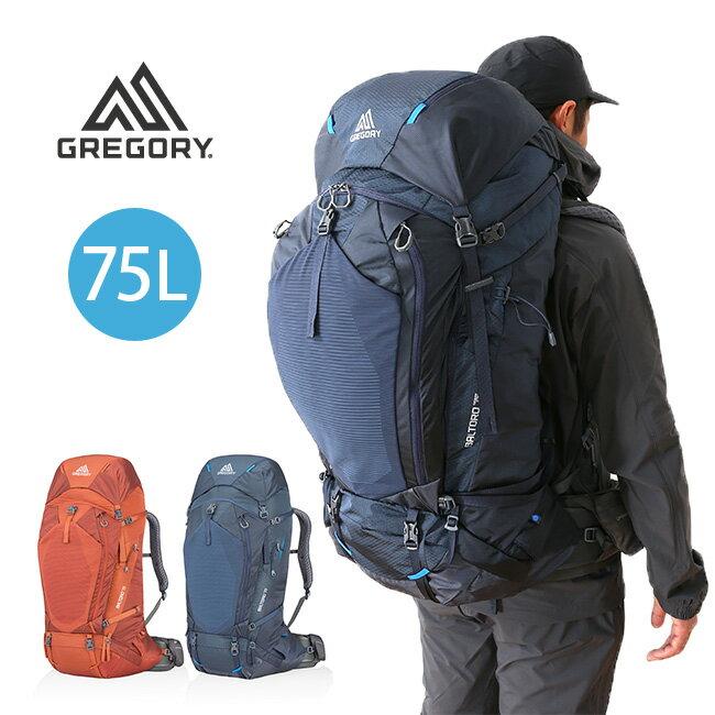 グレゴリー バルトロ75 GREGORY BALTORO 75 バックパック ザック リュック 登山リュック 75L <2018 春夏>