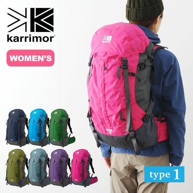 カリマー リッジ 30 タイプ1 karrimor ridge 30 type1 バックパック ザック リュック リュックサック 登山リュック 30L 女性用 レディース <2018 春夏>