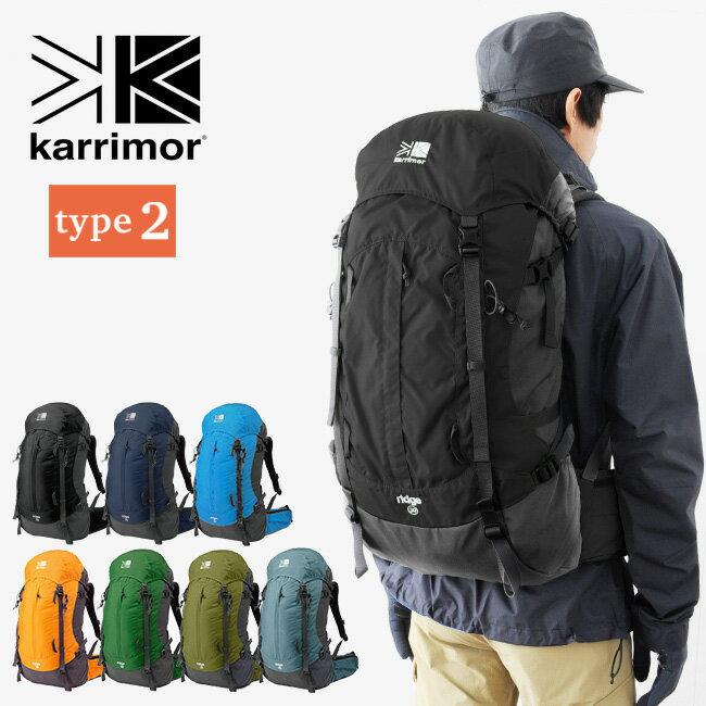 カリマー リッジ 30 タイプ2 karrimor ridge 30 type2 バックパック ザック リュック リュックサック 登山リュック 30L 男性用 女性用 メンズ レディース <2018 春夏>