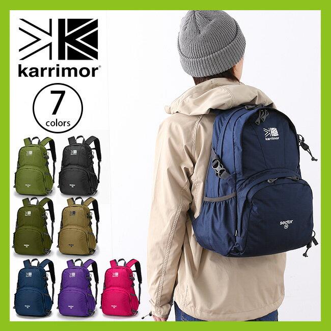 カリマー セクター18 karrimor sector 18 リュック バックパック ザック リュックサック メンズ レディース 18L <2018 春夏>