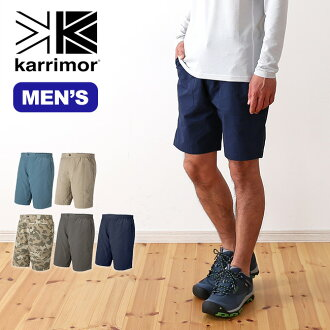 Karrimor journey summer shorts karrimor | pants | short bread | shorts | knee-length | lighter | outdoors | climbing | trekking | hiking | travel | travel | Mens |