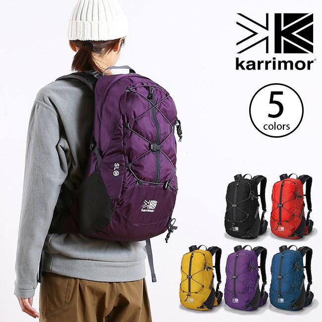カリマー SL 20 karrimor バックパック リュック リュックサック ザック デイパック 登山用 ハイキング用 20L <2018 春夏>