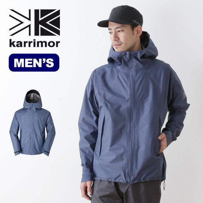 カリマー ファントムジャケット(ヘザー) karrimor phantom jkt (heather) メンズ ジャケット アウター シェルジャケット レインジャケット <2018 春夏>