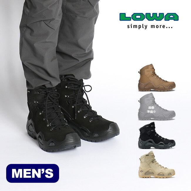 ローバー Z-6S ゴアテックス LOWA シューズ 登山靴 トレッキングシューズ <2018 春夏>