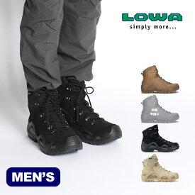 ローバー Z-6S ゴアテックス LOWA シューズ 登山靴 トレッキングシューズアウトドア 【正規品】