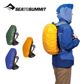 シートゥサミット ウルトラシルパックカバー XS SEA TO SUMMIT Ultra-Sil Pack Cover XS ST82202 レインカバー ザックカバー アウトドア 【正規品】