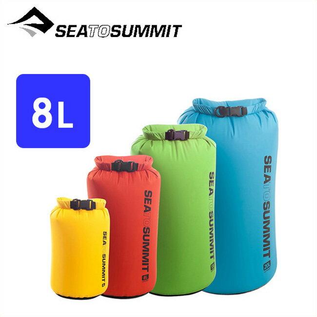シートゥサミット ライトウェイト70D ドライサック 8L SEA TO SUMMIT Lightweight 70D Dry Sack 8L スタッフサック <2018 春夏>