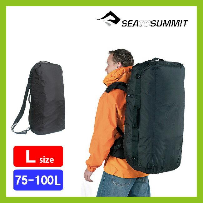 シートゥサミット パックコンバーター L SEA TO SUMMIT Pack Converter L メンズ レディース ザックカバー パックカバー 雨具 収納袋付属 75-100L <2017FW>