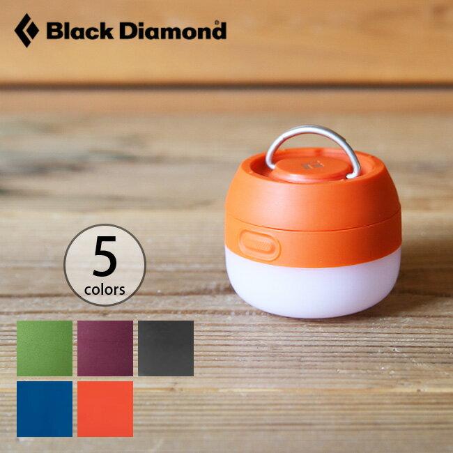ブラックダイヤモンド モジ Black Diamond MOJI ランプ ライト ランタン LEDランタン <2018 秋冬>