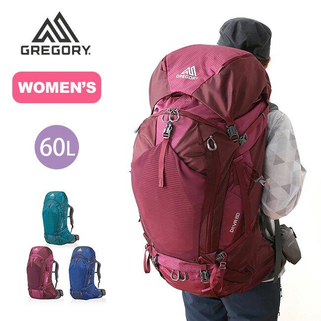 グレゴリー ディバ60 GREGORY DEVA 60 バックパック リュック ザック 登山用リュック 60L <2018 春夏>