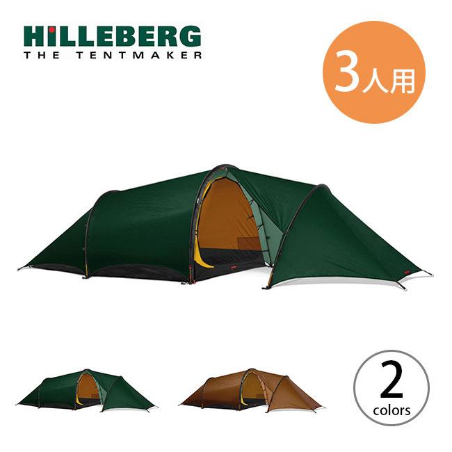 ヒルバーグ アンヤン3GT 2.0 HILLBERG Anjan 3GT 2.0 テント 3シーズンテント 宿泊 キャンプ泊 イエローレーベル <2019 春夏>