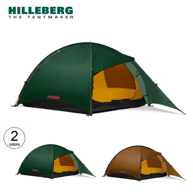 ヒルバーグ ルーガン2.0 HILLBERG ROGEN 2.0 テント 2人用テント 3シーズンテント ドーム型テント 宿泊 テント泊 <2018 春夏>