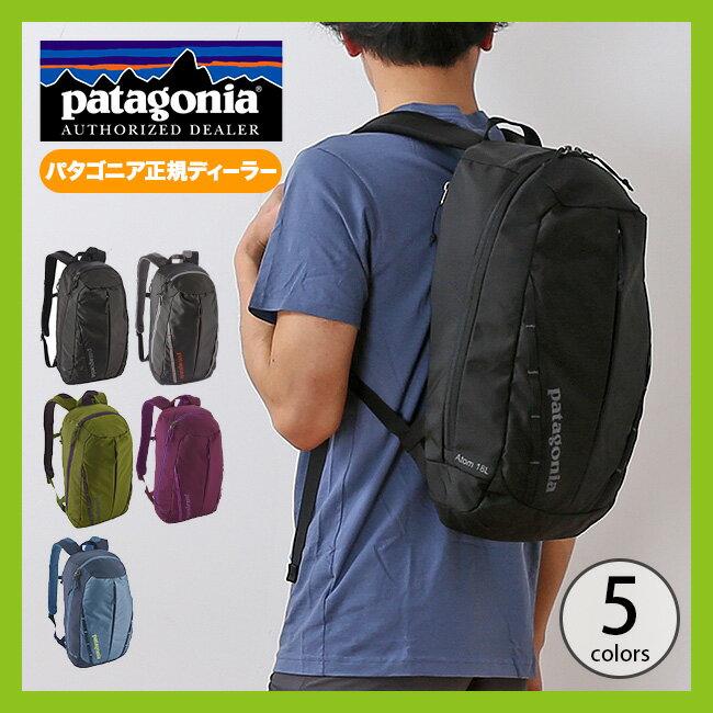 パタゴニア アトムパック 18L patagonia Atom Backpack 18L リュック バッグ パックパック PC収納 #48290 <2018 春夏>
