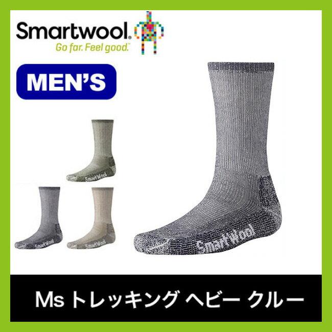 スマートウール Smartwool メンズ トレッキングヘビークルー ソックス 靴下 くつ下 ウール 男性 厚手 <2018 春夏>