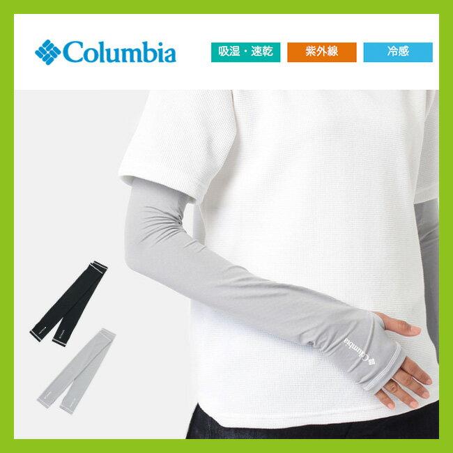 【10%OFF】コロンビア フリーザーゼロアームクーラー Columbia Freezer Zero Arm Cooler メンズ レディース アームガード アームカバー 日焼け フェス <2018 春夏>