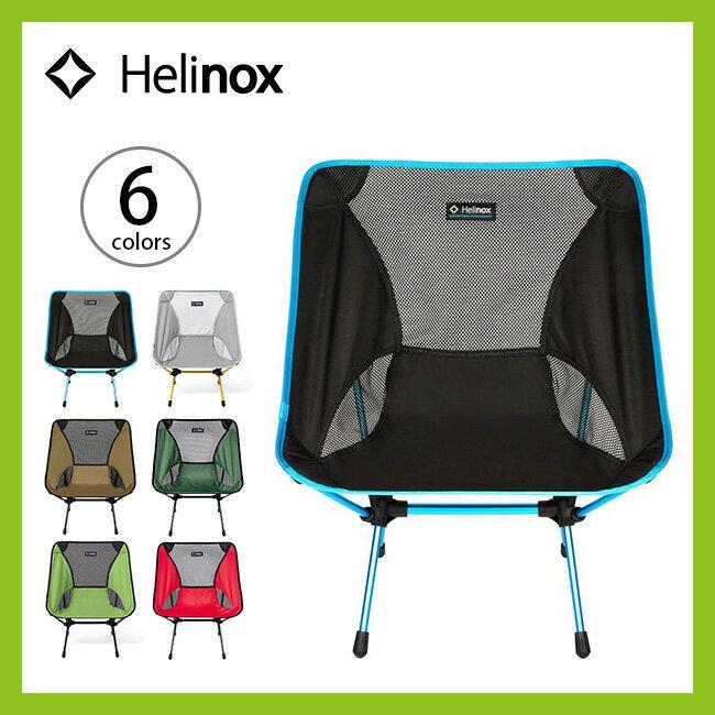 ヘリノックス チェアワン Helinox Chair one チェア 椅子 折り畳みチェア コンパクト キャンプチェア イス <2018 春夏>