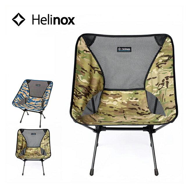 ヘリノックス チェアワン カモ Helinox Chair one camo チェア イス 椅子 折り畳みチェア コンパクト <2018 秋冬>