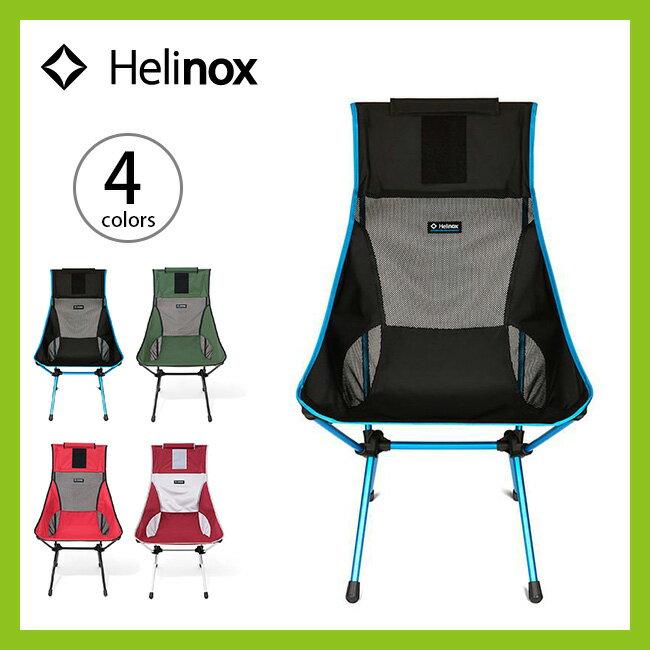 ヘリノックス サンセットチェア Helinox Sunset chair チェア 椅子 イス ハイチェア 折り畳みチェア コンパクト <2018 春夏>
