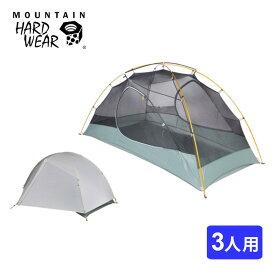 マウンテンハードウェア ゴーストスカイ3テント Mountain Hardwear テント 軽量 3人用 DACフェザーライトNSL フリースタンディング アウトドア 登山 キャンプ Ghost Sky 3 Tent 【正規品】