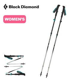 ブラックダイヤモンド 【ウィメンズ】 ディスタンスFLZ Black Diamond DISTANCE FLZ BD82358 トレッキングポール スティック ポール ディスタンス Zポール アウトドア <2020 春夏>
